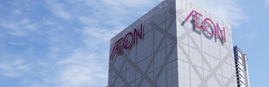 AEON Malaysia. Supplied.